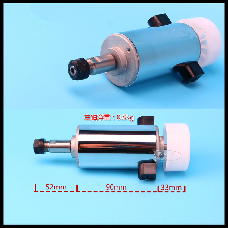 300W high-speed air-cooled PCB DC motor spindle motor Diy small engraving machine engraving machine accessories<br><br>Aliexpress