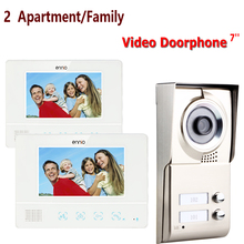 FREE SHIPPING ENNIO 2 Apartment/Family Video Door Phone Intercom System 1 Doorbell Camera with 2 button 2 Monitor Waterproof