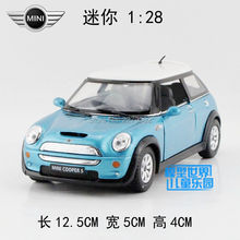 KINSMART Die-Cast Metal Model/1:28 Scale/Mini Cooper S toy/Pull Back Car/for children's gift/for collection(China)