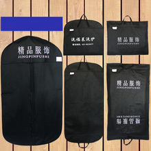 Protector Home Dress Coat Garment Black Suit Zip Hanging Storage Bags Hanger Travel Carrier Bag Cover Hanging Dustproof(China)