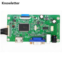 HDMI+VGA+AUDIO LCD Controller Board kit 10.1 inch VVX10F011B00 EDP 30Pin 1920x1200 display LCD controller board DIY kits(China)
