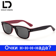 DOLCE VISION Fashion Color Tint Myopia Glasses Women Optical Prescription Lens Corrective Glasses Ladies Eyeglasses Female New(China)