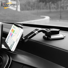 KISSCASE Universal Car Phone Holder Adjustable Mobile Phone Dashboard Holder For iPhone 8 X Samsung GPS Windshield Stand Holder(China)