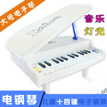 14 key Children's music toy piano mini piano keyboard educational toys educational toys children's musical instruments