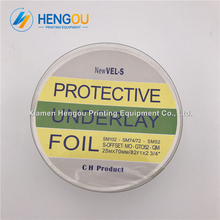 1 pcs free shipping protection foil roll 00.472.0007 00.472.0006 Protective Film for Heidelberg printing machine size 70 2500mm(China)