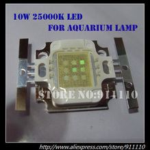 50pcs 10W Custom Made 25000K Aquariums Coral Grow  Led Light  DIY Led Square