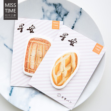 20 sets/1 lot Creative Good morning Memo Pad Sticky Notes  Escolar Papelaria School Supply Bookmark Post it Label