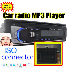 10 PCS Wholesale Price Shipped From US FR AU Car Radio Stereo Player Bluetooth Phone AUX-IN MP3 FM/USB/Remote For iPhone 12V(China)