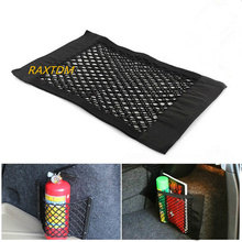 Car Trunk Nylon Rope Net /luggage net with backing For Geely Vision SC7 MK CK Cross Gleagle SC7 Englon SC5 SC6 SC7 Panda