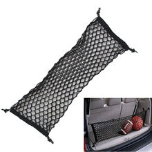 1 PC 90*30cm Black Double Layer Car Tiding Mesh Net Storage Bag with Four Hooks for Auto Trunk