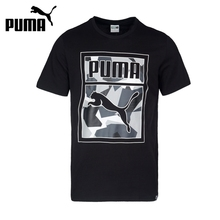 Original New Arrival 2017 PUMA Archive Graphic Logo Tee Men's T-shirts  short sleeve Sportswear
