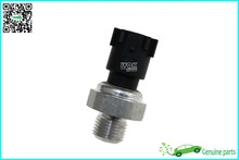 Genuine Engine Oil Pressure Sensor For GMC Sierra Yukon; Chevrolet Camaro Colorado Corvette 12621234, 213-4411