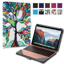 "Ultra Thin PU Leather Painting Case For Macbook 12"" With Retina Display Laptop Protective Shell Case Bag Sleeves Coque"