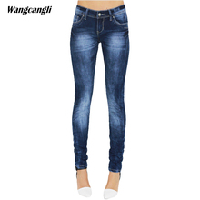 jeans women summer blue elasticity Pencil Pants Tight cowboy decoration  Scratched  Moustache Effect Skinny sisters wangcangli