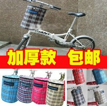 2014 Direct Selling Cycling Bag Bike Bag The New Mountain Front Basket Bicycle Box Without A Cover Chartered Tricolor Folding