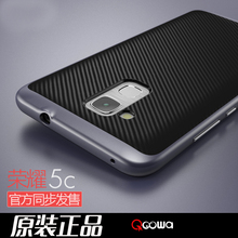 New arrival original GU JIANG brand Top quality case for huawei honor 5C silicone protective cover in stock for honor play 5c(China)