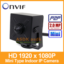 Mini Type HD 1920 x 1080P 2.0MP IP Camera 3.7mm Lens Metal Indoor Security Camera ONVIF P2P IP CCTV Cam