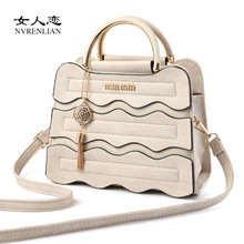 Buy 2017 Women Leather Handbags Striped Patchwork Shoulder Bags Messenger Bags Flap Casual Cross Body Vintage Tote Female Bag bolsa for $27.52 in AliExpress store