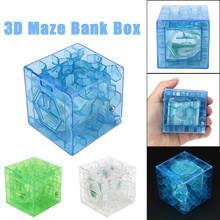 New 3D Cube Design Kids Educational Puzzle Toys Money Maze Bank Saving Coin Collection Case Box Fun Brain Game #SS(China)