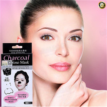 10Pcs Skin Care Acne Scars Remove Face Mask Blackhead Mite Treatment Mask Whitening Moisturizing Bamboo charcoal Freckle