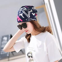 Miya Mona 2017 New arrival 3 Use Cap Knitted Spring&Fall Hats for Women Casual Fight Color Ice Silk Jacquard Beanies Hat(China)