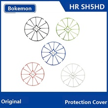 HR SH5 SH5HD RC Quadcopter Spare Parts Protector Protection Cover (BUY 5Set 25%OFF)(China)