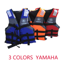 Hot sell life vest Outdoor Professional life jacket Swimwear Swimming jackets Water Sport Survival Dedicated child adult(China)