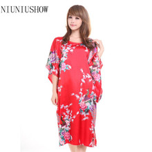 Hot Sale Red Chinese Style Silk Robe Dress Women Summer New Bathrobe Gown Vintage Yukata Kaftan Print Sleepwear One Size T012(China)