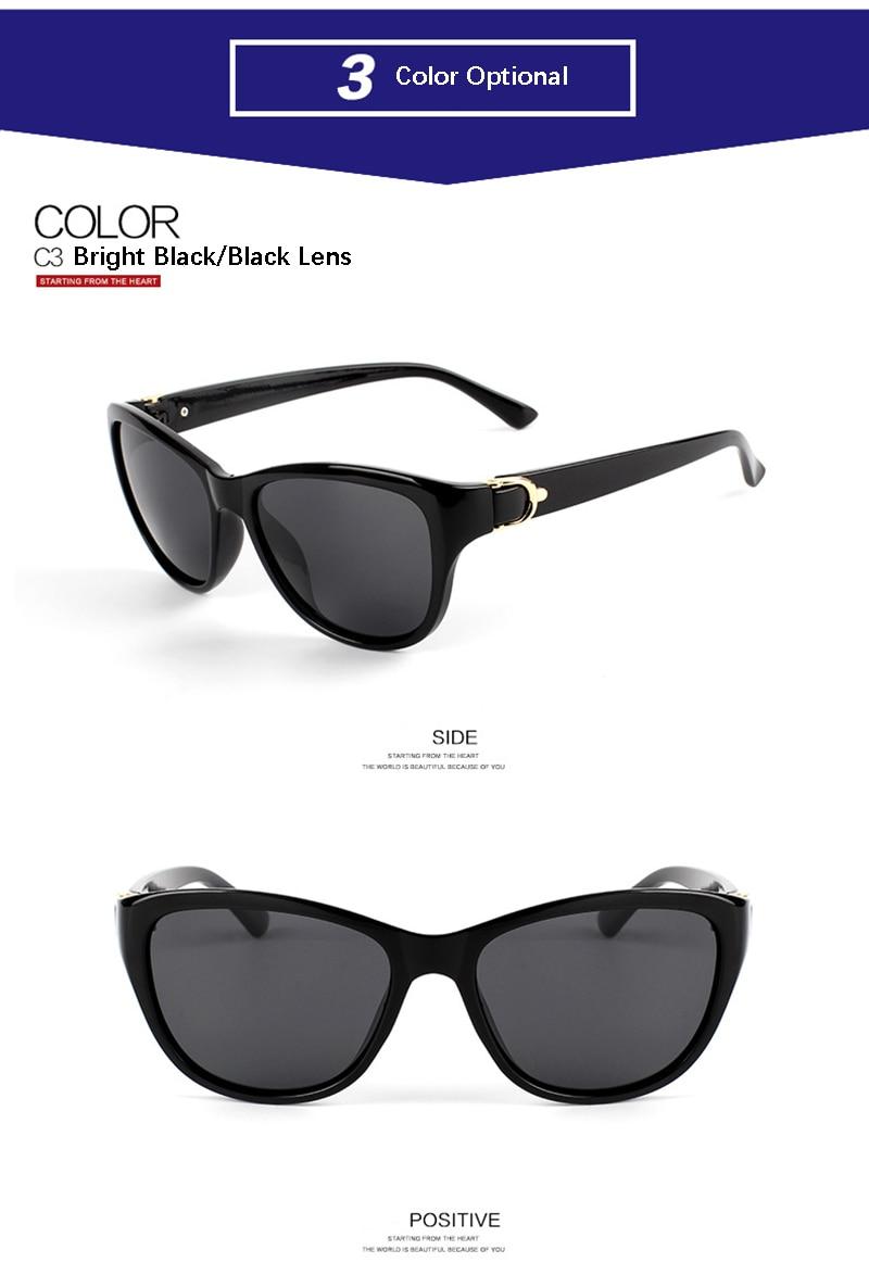 نظارات شمسية مستقطبة للمرأة 7