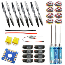 F05423-D 8-Axis Foldable Rack RC Helicopter Kit KK Connection Board+350KV Brushless Disk Motor+16x5.5 Propeller+40A ESC(China)