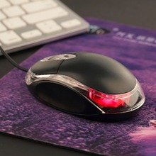 Mini 3 Buttons LED Optical 3D USB Wired Mouse Scroll Mice For Dell Asus Cool Fashion Precision Mice For PC/Laptop
