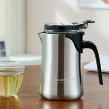 [GRANDNESS] TO-650E 650ml Kamjove Stainless Steel Elegant Cup Travel Teapot Kamjove tea pot Teapot kamjove art tea cup