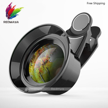 18mm HD Professional SLR Wide Angle Lens Universal Clip Mobile Phone Camera Lens Single Lens Reflex Smartphone Lenses For iPhone(China)