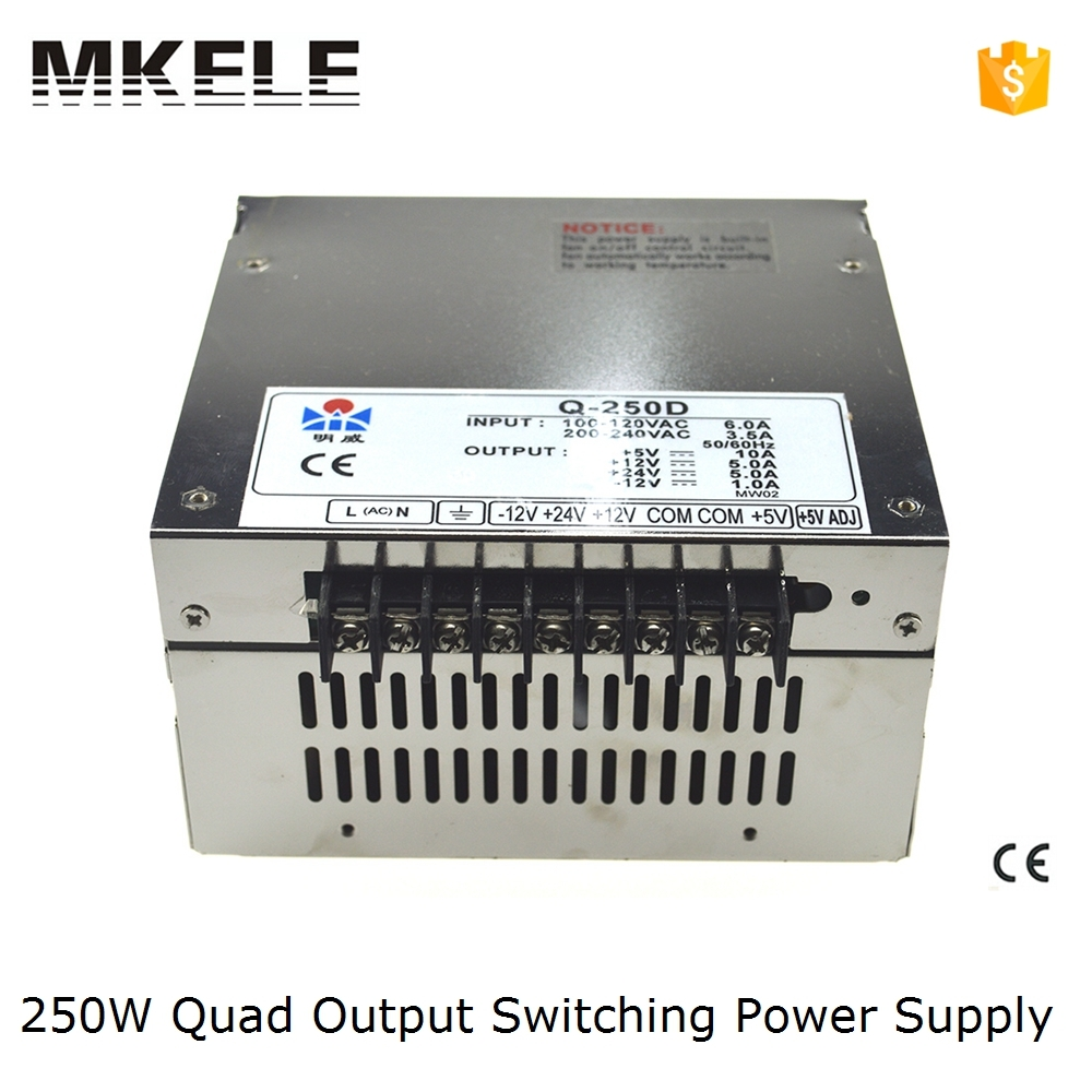 Q-250D ac/dc switching power supply quad output 5V 12V 24V -12V 250W switch power supply with cooling fan<br>