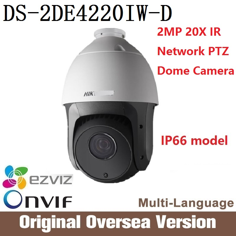 HIKVISION DS-2DE4220IW-DE Original English version 2MP PTZ IP camera CCTV security camera Surveillance POE ONVIF 4K HD P2P
