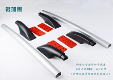Side Bars Rails Roof Rack Silver Fit For Honda Fit Jazz 2009 2010 2011 2012 2013 2nd Generation Only for Decoration