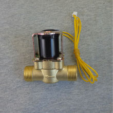 "SVV-MP21-12V Pressure Solenoid Valve 12V DC Actuator Electromagnetic Control Valve G1/2"" BSP Thread wire included"