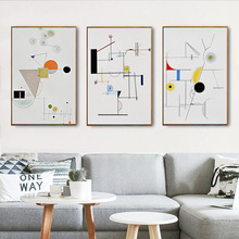 HAOCHU Modern Maths Art Musical Color Line Circle Geometric Canvas Painting Wall Picture For Living Room Office Decor(China)