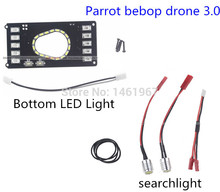 Searchlight dual front side spotlights High brightness headlights + bottom of the lamp light for Parrot Bebop Drone 3.0
