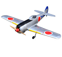 HAIKONG KI-84 HAYATE 25E 44.9 inch Electric RC Model Airplane A060 US Stock Free shipping(China)