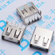 200pcs AF Shen plate boundless USB socket type A flat plate Shen Shen plate no curling AF90 USB interface(China)