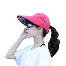 #4522 2017 New Fashio Unisex Summer Light body Light body Sun Hats Sun Visor Hat Sun Hats With Big Heads Beach Hat(China)