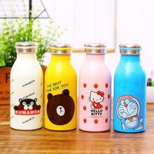 Brand New 350ml Capacity Lovely Cartoon Stainless Steel Water Bottle for Milk and Coffee