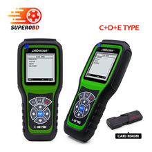 OBDSTAR X100 PROS Auto Key Programmer (C+D+E) including EEPROM adapter for IMMO+Odometer+OBD Software Better than Digiprog 3(China)