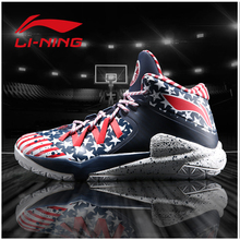 Li Ning  Men's High Basketball Shoes  In The Fall and Winter of 2016 with The Path To Wade Damping ABAL007