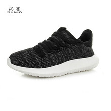Network Breathable Noodles Youth Lovers Movement Running Tide Shoes Male New Spring Summer Shoes Man Small Coconut Leisure