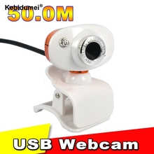 Kebidumei 50 Mega Pixel Web Cam Camera 500W HD Digital USB Web Cam Computer Camera CMOS PC Web Camera for Skype