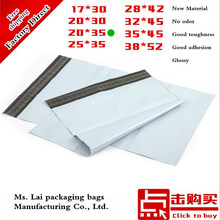"Factory direct 50pcs 20X34cm 7.87""x13.38"" 100% new material white courier bag / mail envelope bag / waterproof bags 20X35cm"