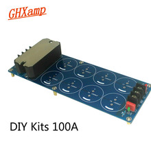 GHXAMP 100A High Current Positive Negative Double Power Supply Rectifier Filter Kits For High Power Amplifier 1000W 2000W DIY