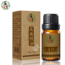 Pure Rose Essential Oil Liquid Plant Fragrance Moisturizing Perfume Face Body Skin Care Massage Essential Oil 10ml(China)
